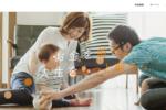 「マネーフォワードME」アプリ内課金における新しいサービスが話題
